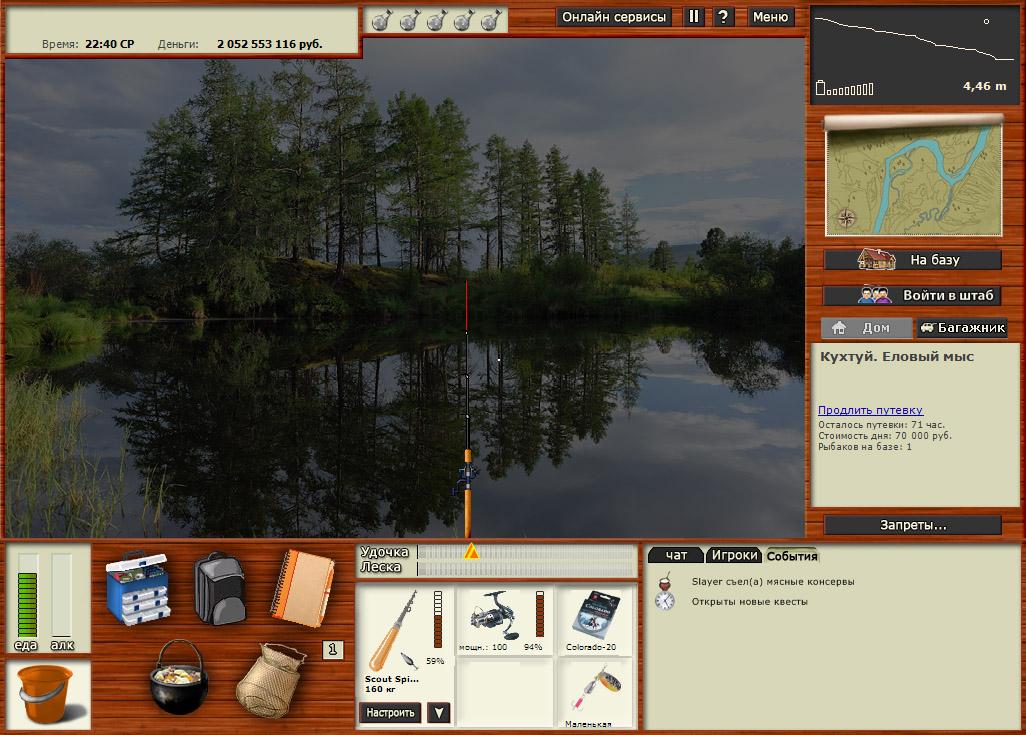 золотою официальный сайт игры русская рыбалка последня версия мужчина-Козерог Для его